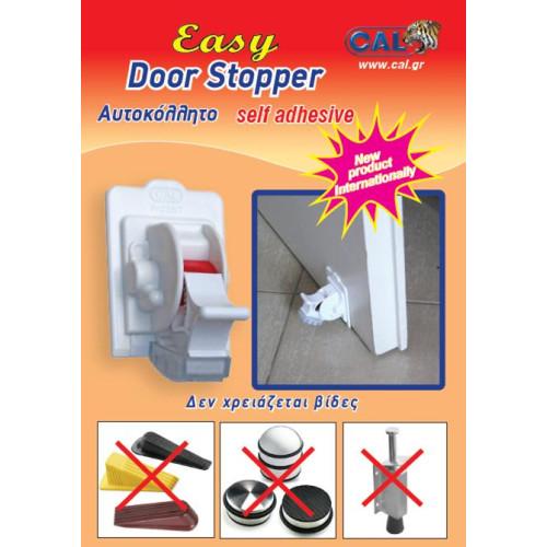 Στοπ πορτας easy DOOR STOPPER με αυτοκόλλητο λευκό