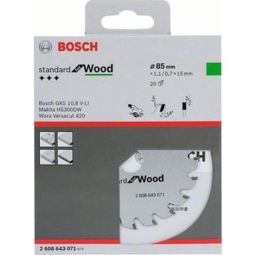 Δίσκος OPTILINE 85x15 για GKS10.8V-LI  Ξυλου Bosch 2608643071