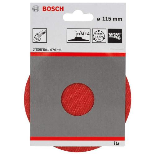 Βάση για γυαλόχαρτα 115mm για τροχό με VELCRO BOSCH 2608601076