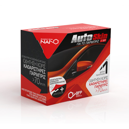 Nano-Skin Σετ Νανοτεχνολογίας 2ης Γενιάς Για οδήγηση χωρίς Υαλοκαθαριστήρα AUTOSKIN Auto-Nano παρμπρίζ