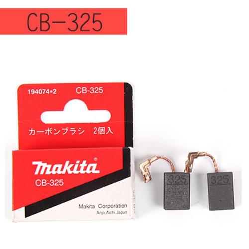 ΚΑΡΒΟΥΝΑ ΜΑΚΙΤΑ CB-325 194074-2