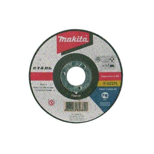ΔΙΣΚΟΣ ΚΟΠΗΣ 115x3.2 mm ΣΙΔΗΡΟΥ P-52174