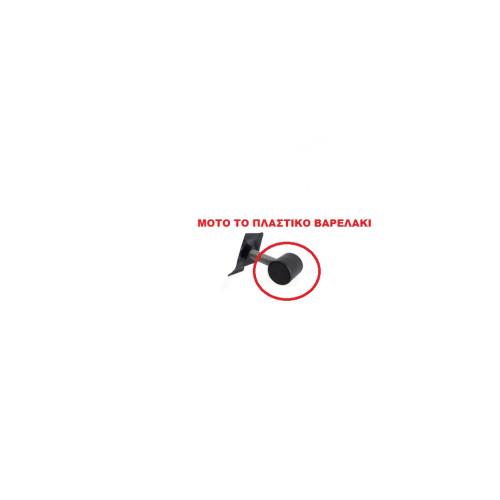 ΣΤΟΠ PROTECO ΠΛΑΣΤΙΚΟ ΒΑΡΕΛΑΚΙ ΓΙΑ ΔΙΑΚΟΠΤΗ PROTECO MOVER MMA01