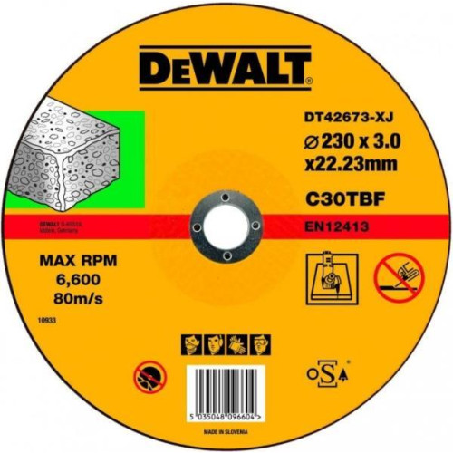 Δίσκος κοπής Πέτρα/Μάρμαρο 230Χ3 Dewalt DT42673