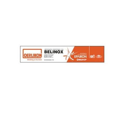 ΗΛΕΚΤΡΟΔΙΑ ΕΡΛΙΚΟΝ ΑΝΟΞΕΙΔΩΤΟΥ 2.5 (1Kg) Belinox