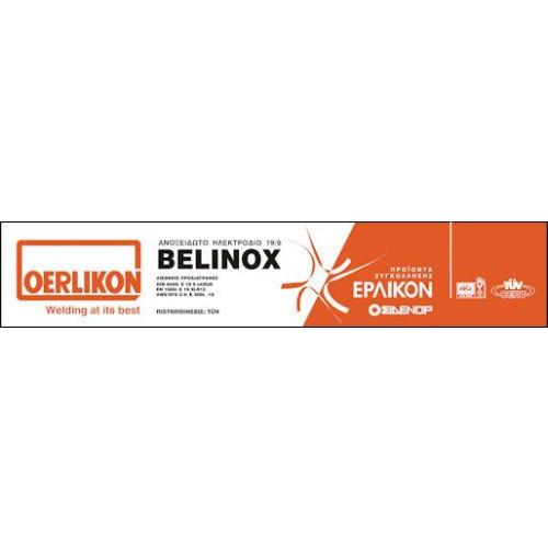 ΗΛΕΚΤΡΟΔΙΑ ΕΡΛΙΚΟΝ ΑΝΟΞΕΙΔΩΤΟΥ 3.25 ΠΑΚ 1Kg Belinox